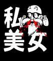 Camiseta Maestro Simbolos